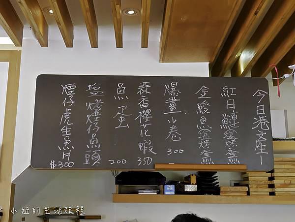 頭城文創園區,魚季 刺身&丼物 和食-7.jpg