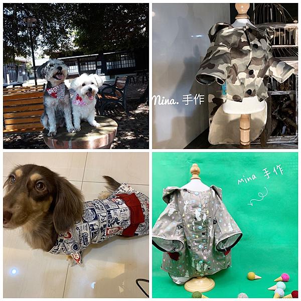 lamoda寵物服裝製作體驗課程.png