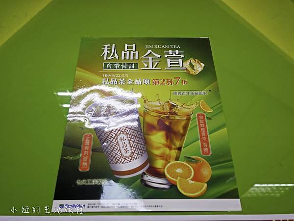 全家金萱茶-6.jpg