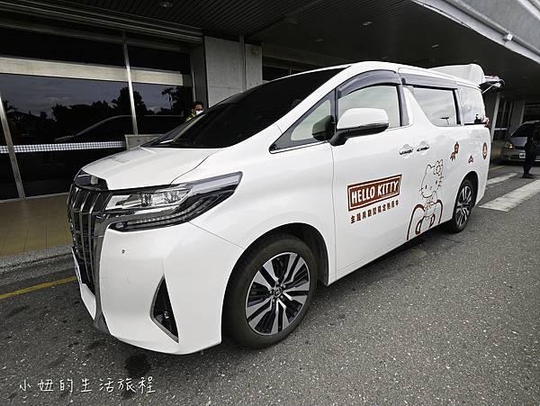 知本金聯世紀酒店-2.jpg