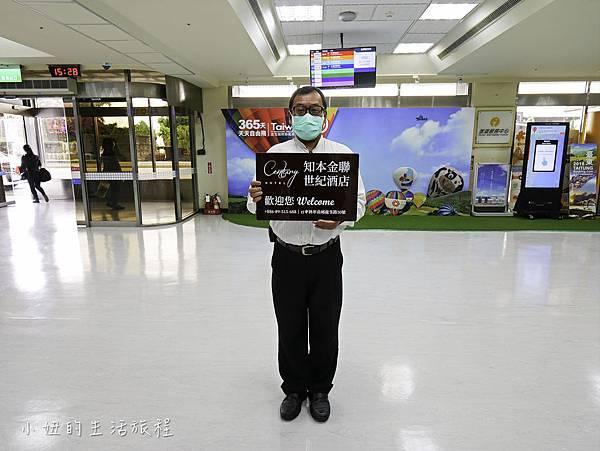 知本金聯世紀酒店-1.jpg
