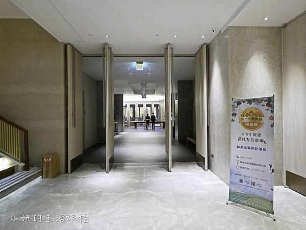 知本金聯世紀酒店-30.jpg