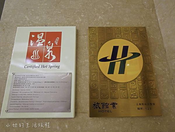 知本金聯世紀酒店-34.jpg