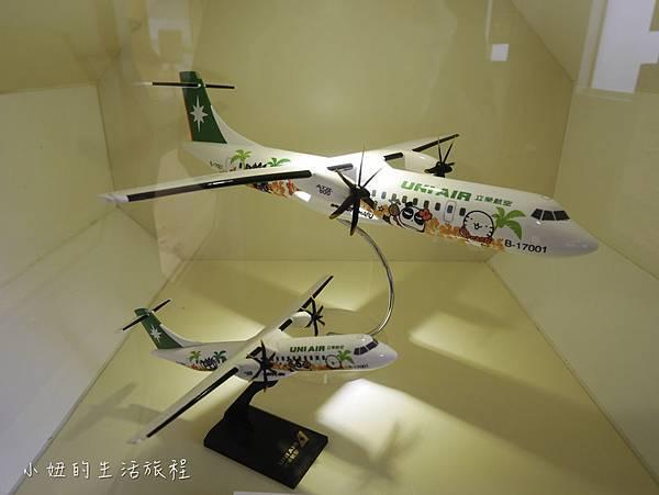 松山機場景觀台,看飛機-3.jpg