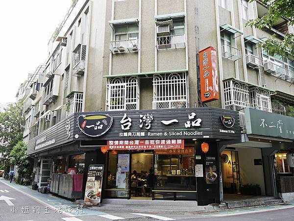 永康街-9.jpg