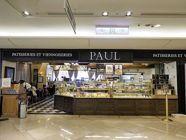 PAUL A9-1.jpg