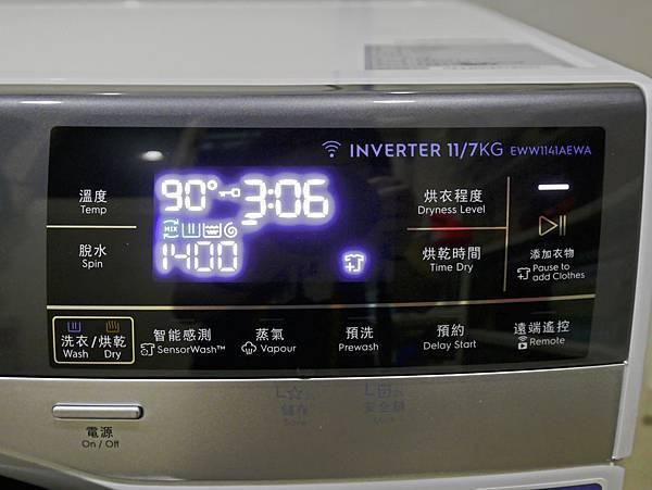 洗衣機-5.jpg