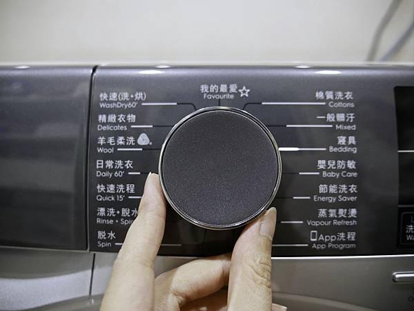 洗衣機-19.jpg