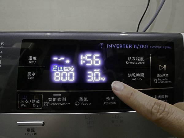 洗衣機-20.jpg