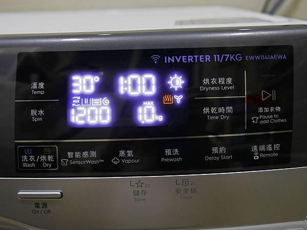 洗衣機-32.jpg