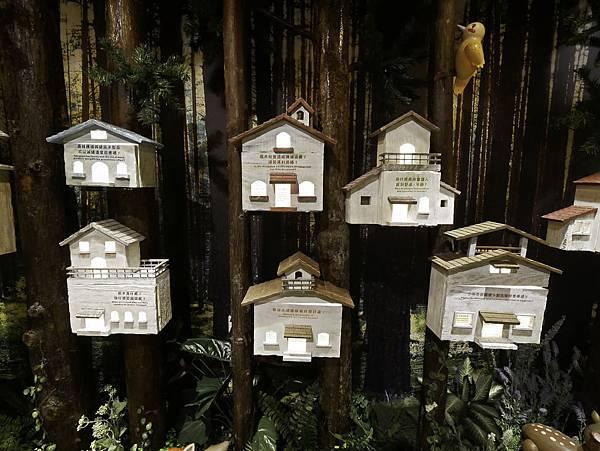 木育森林 宜蘭-14.jpg