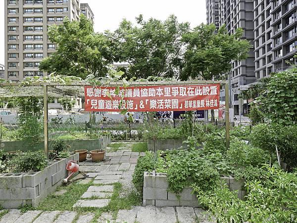集智綠地,蘆洲家樂福公園-2.jpg