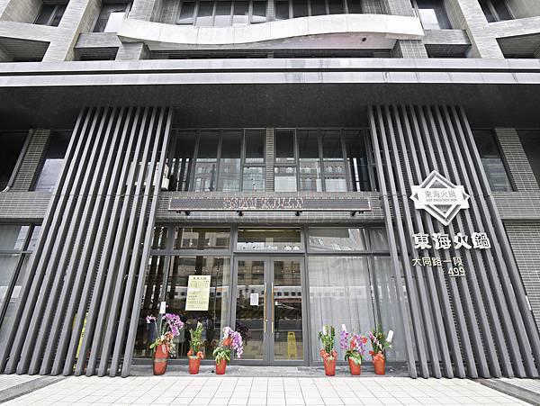 東海火鍋,汐止吃到飽火鍋-47.jpg