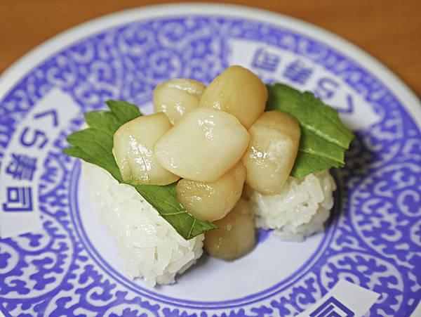藏壽司,微風松高,拉拉熊-28.jpg