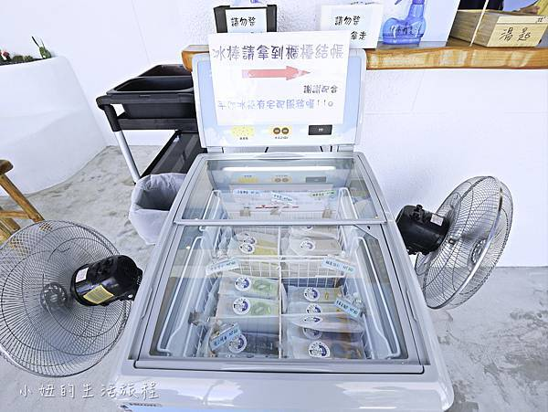台東很熱冰品-113.jpg