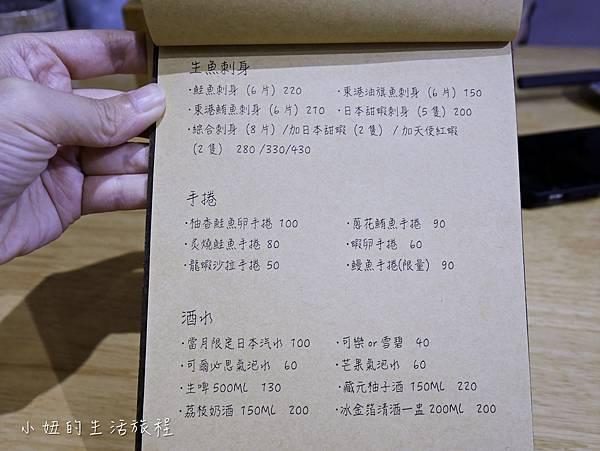 味熟生魚片,菜單,台南-12.jpg
