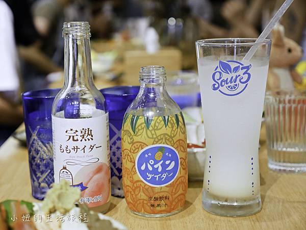 味熟生魚片,菜單,台南-16.jpg