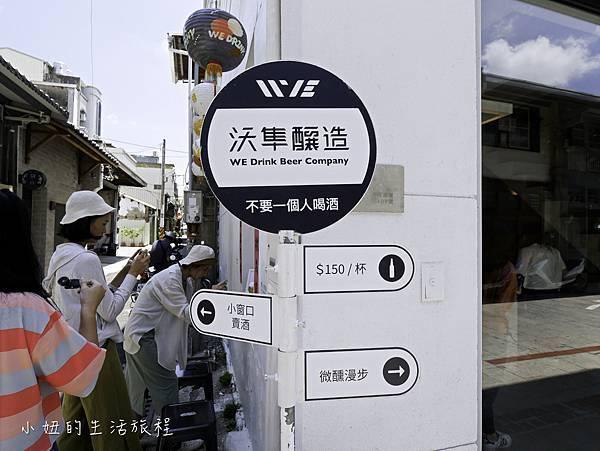 沃隼釀造,台南-2.jpg