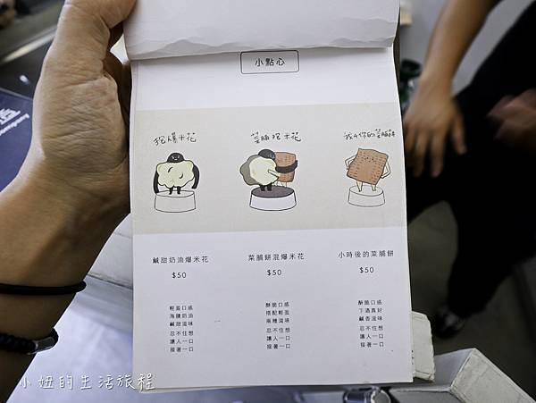 沃隼釀造,台南-14.jpg