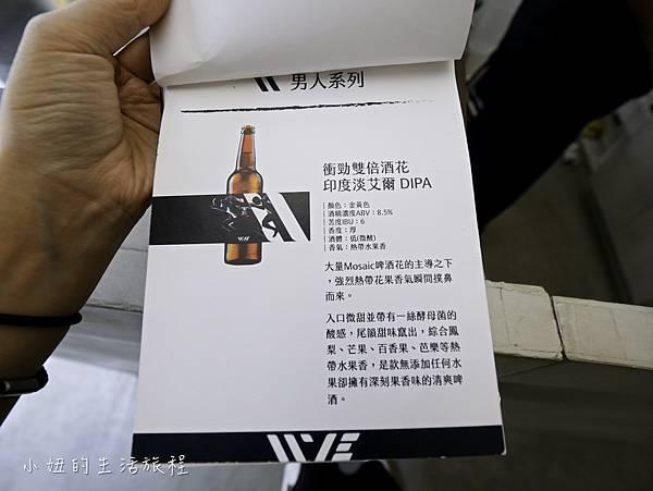 沃隼釀造,台南-18.jpg
