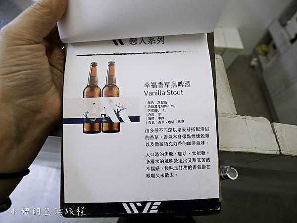 沃隼釀造,台南-21.jpg