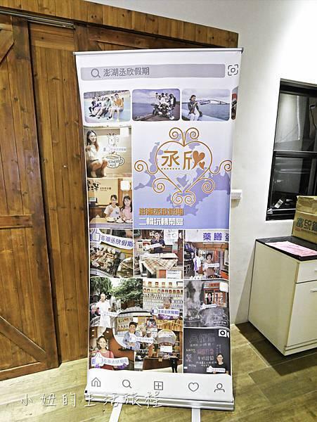 丞欣電梯民宿-5.jpg