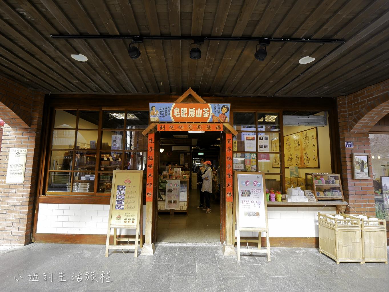 國立傳統藝術中心-33.jpg