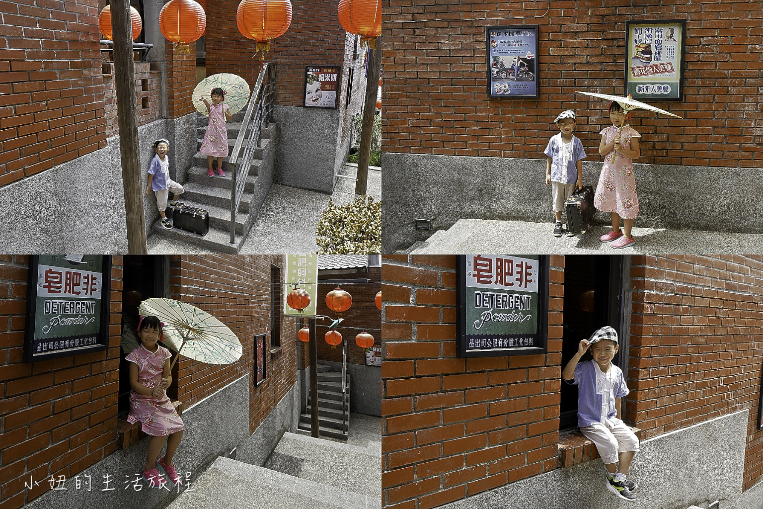 國立傳統藝術中心-66.jpg