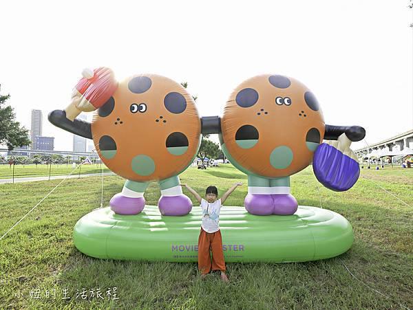 2020新北兒童藝術節,大都會-3.jpg