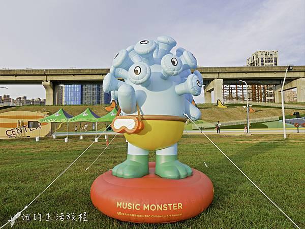 2020新北兒童藝術節,大都會-62.jpg