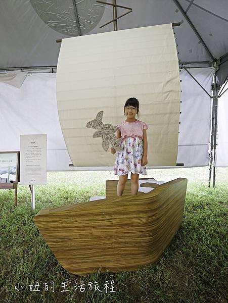 2020新北兒童藝術節,大都會-74.jpg