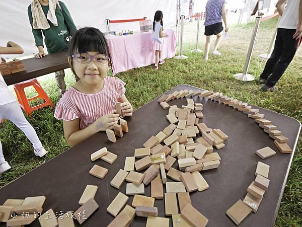 2020新北兒童藝術節,大都會-79.jpg