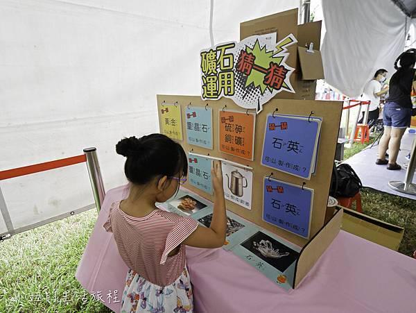 2020新北兒童藝術節,大都會-81.jpg