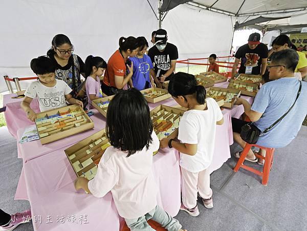 2020新北兒童藝術節,大都會-83.jpg