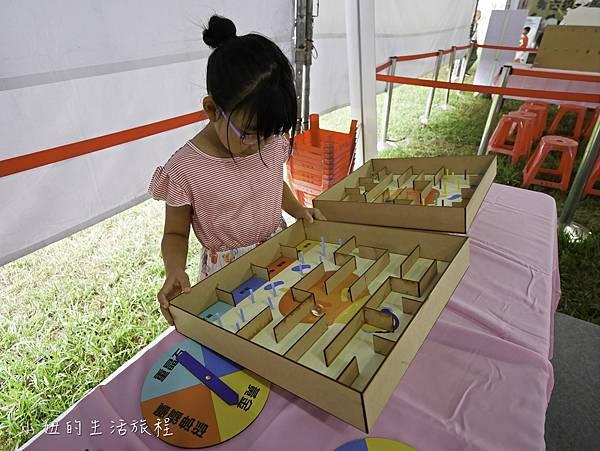 2020新北兒童藝術節,大都會-82.jpg