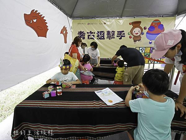 2020新北兒童藝術節,大都會-87.jpg