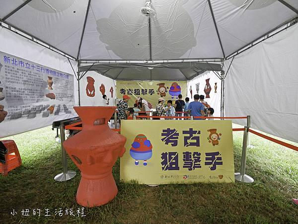 2020新北兒童藝術節,大都會-86.jpg