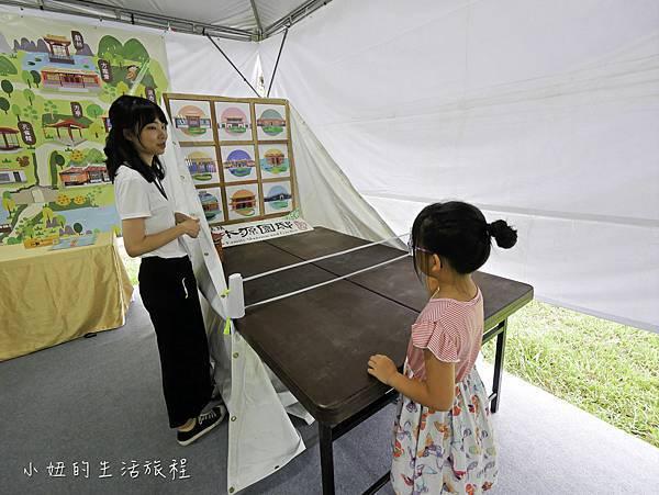 2020新北兒童藝術節,大都會-89.jpg