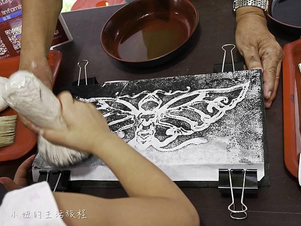 2020新北兒童藝術節,大都會-90.jpg