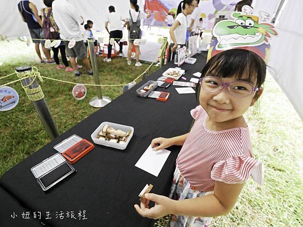 2020新北兒童藝術節,大都會-96.jpg