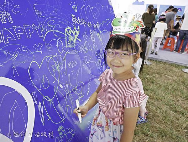 2020新北兒童藝術節,大都會-101.jpg