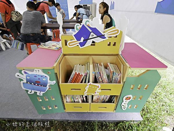 2020新北兒童藝術節,大都會-102.jpg