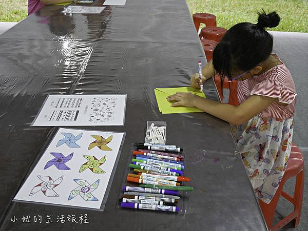2020新北兒童藝術節,大都會-111.jpg
