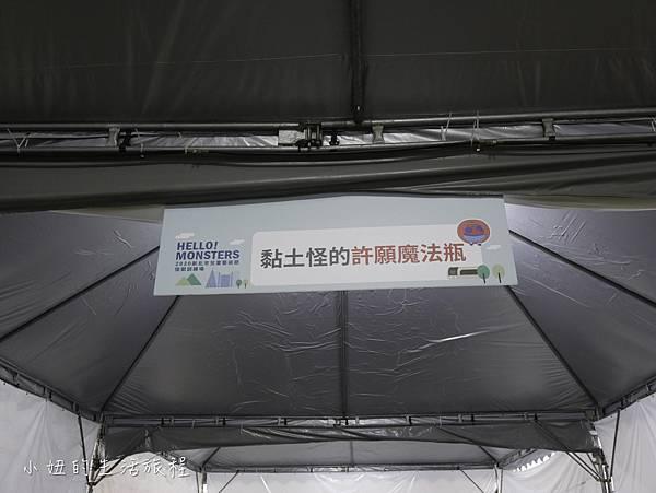 2020新北兒童藝術節,大都會-114.jpg
