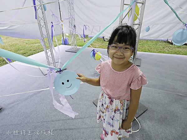 2020新北兒童藝術節,大都會-121.jpg