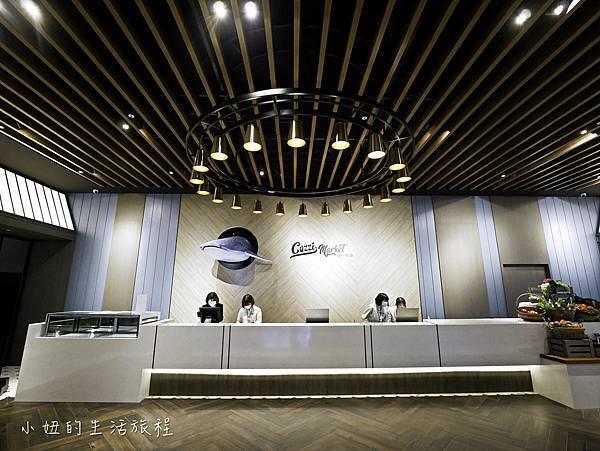 COZZI Blu 和逸飯店-7.jpg