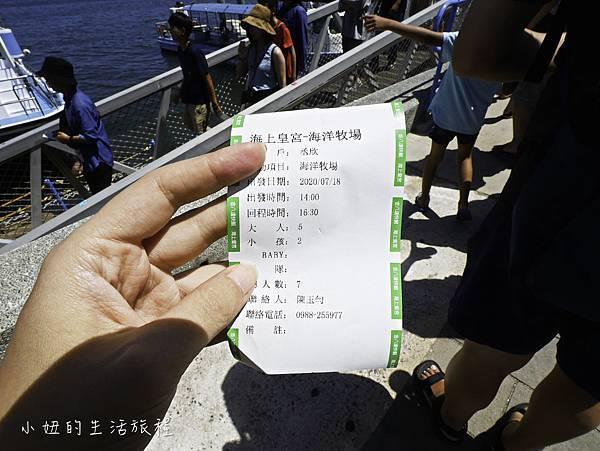 澎湖海洋牧場,鮮蚵吃到飽-7.jpg