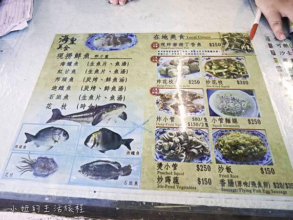 澎湖海洋牧場,鮮蚵吃到飽-24.jpg
