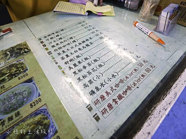 澎湖海洋牧場,鮮蚵吃到飽-25.jpg