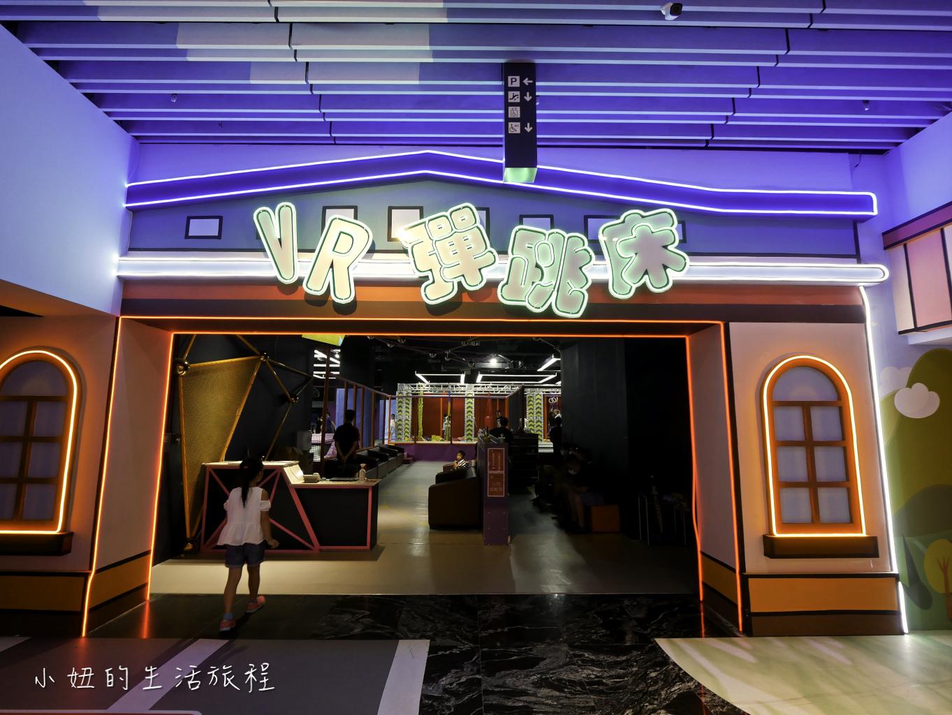 大里藝術廣場,異想新樂園-38.jpg